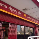 Sarkari Naukri ALERT! Don't have 10th class certificate? You can still get these jobs in PNB Recruitment 2021 drive – check all details here