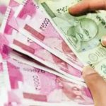 7th Pay Commission: Check out these govt. jobs for technical officers with salary as per 7th cpc matrix -check all details here